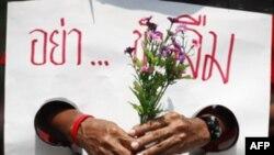 HRW quy trách chính phủ Thái Lan về cái chết của người biểu tình