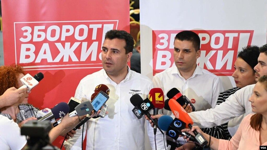 Maqedoni e Veriut, hidhet poshtë varianti i zgjedhjeve të parakohëshme