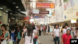 Lương tối thiểu 3,6 đôla/giờ của Hồng Kông sẽ có hiệu lực vào năm tới