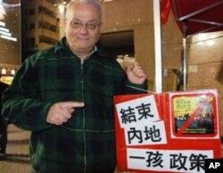 協助大陸新移民爭取居港權的甘浩望神父