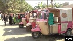 Pink rickshaw, a women-driven service in Pakistan.