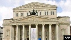 Böyük Teatrda təmir işləri davam edir