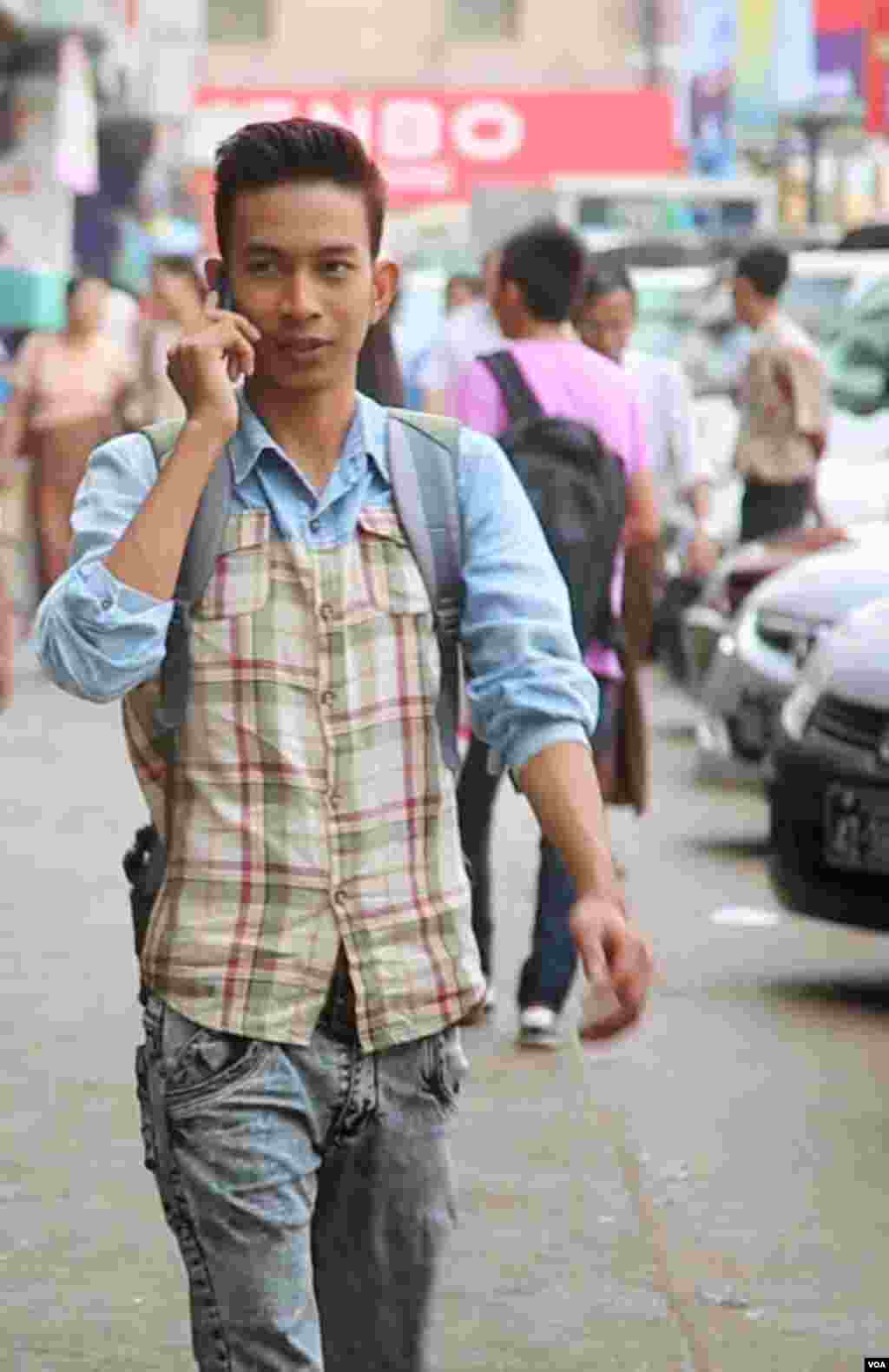 A young Myanmar man wearing jeans. (Zinlat Aung/VOA News)