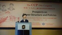 陆委会:和平统一一国两制方针是两岸关系主要矛盾