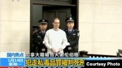 中国国家电视台2019年1月14日播出谢伦伯格被带进法庭的画面