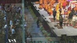 Вашингтонская медитация Далай-ламы