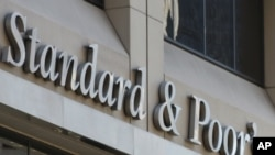 САД го загубија врвниот кредитен рејтинг