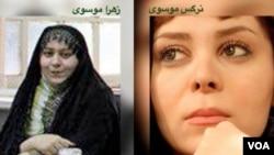زهرا و نرگس موسوی روز دوشنبه چند ساعت بازداشت و بعد آزاد شدند