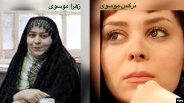 Hai người con gái của lãnh tụ đối lập Mir Hossein Mousavi là Zahra và Narges đã bị bắt giữ sau khi lực lượng an ninh Iran lục soát nhà của họ.