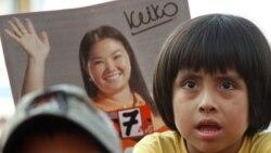 La encuestadora Ipsos coloca a Keiko Fujimori como favorita para ganar la carrera a la presidencia de Perú.
