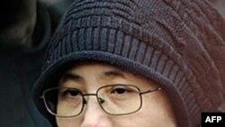 Bà Lưu Hà, vợ của khôi nguyên giải Nobel Hòa bình Lưu Hiểu Ba