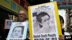 Իրավապաշտպաններ. «Չինաստանում տարեկան մահապատժի է ենթարկվում չորս հազար մարդ»