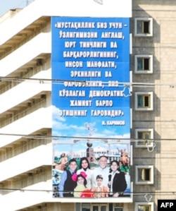 Toshkent