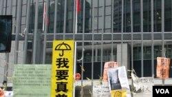 特区政府总部外(美国之音图片/海彦拍摄)