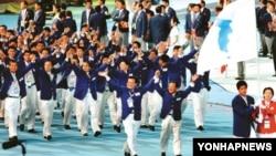 南北韓運動員同時出席國際體育比賽(資料圖片)