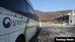 지난 2월 경기도 파주시 경의선 남북출입사무소에서 개성을 오가던 한국측 버스가 출경 게이트 옆에 주차되어 있다. (자료사진)