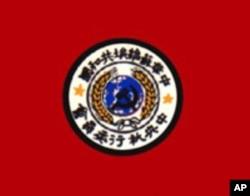 中华苏维埃共和国旗帜