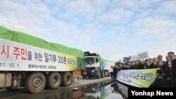 지난해 12월 한국 민간단체들이 북한에 지원한 밀가루. (자료사진)