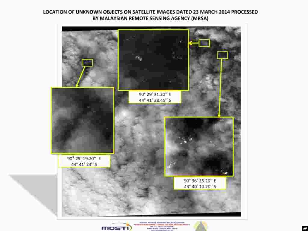Ảnh vệ tinh 122 vật thể có thể có liên hệ trong cuộc tìm kiếm chiếc máy bay Malaysia mất tích ở nam Ấn Độ dương.