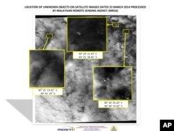 马来西亚当局发布的3月23日的卫星图片显示海上有漂浮物