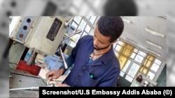 Screenshot/U.S Embassy Addis Ababa