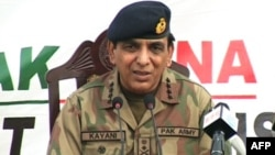 جنرل اشفاق پرویز کیانی (فائل فوٹو)