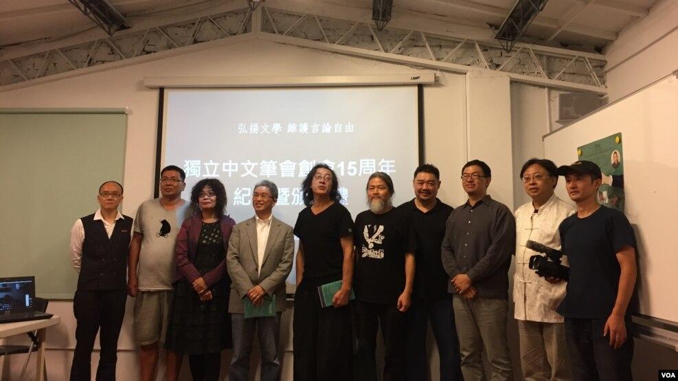 吾尔开希等人士赶来支持独立中文笔会创会15周年( 美国之音易林拍摄)