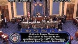 2011-10-04 美國之音視頻新聞: 國會參議院推進對人民幣採取措施