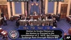 美國國會參議院以79比19票通過《2011年貨幣匯率監督改革法案》立法草案