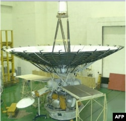 Rossiya koinotga teleskop uchirdi
