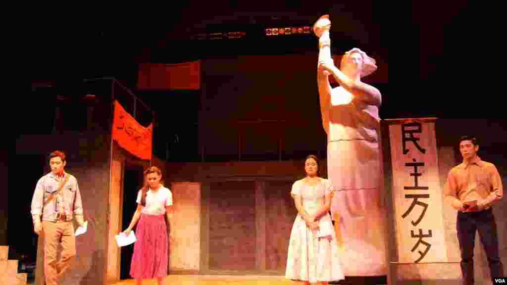 北京之春音乐剧里的民主女神像(美国之音国符拍摄)