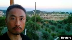 Nhà báo Nhật Jumpei Yasuda trước khi lên đường đi Syria, ngày 23/6/2015.