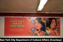 """I Still Believe in Our City"" public art installation by Amanda Phingbodhipakkiya is showcased in New York's subway station."