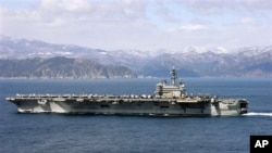 美國航空母艦里根號在日本港口(資料圖片)