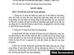 Phần đầu Quyết định 1722 Ngày 3-11-2020. Photo Chinhphu