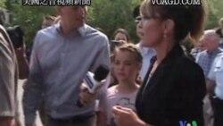 2011-10-06 美國之音視頻新聞: 佩林宣佈放棄參加總統競選
