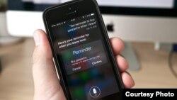 Apple's virtual personal assistant, Siri