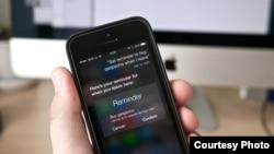 Asisten virtual pribadi besutan Apple, Siri, akan hadir pada komputer Mac akhir tahun ini (Flickr)
