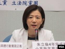 台湾执政党国民党立委王育敏(美国之音张永泰拍摄)