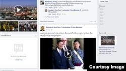 Screenshot of Prime Minister Hun Sen's Facebook page, Wednesday December 30th, 2015.