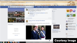 Screenshot of Prime Minister Hun Sen's Facebook page, Wednesday December 30th, 2015.