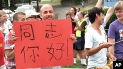 美国同性恋外交人员协会的成员手持中文标语