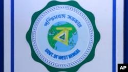 India State Emblem