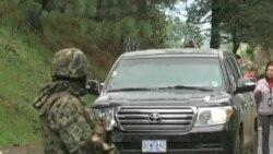 Мексиканские полицейские под арестом