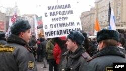 В центре Москвы прошел митинг с требованием радикальной реформы МВД