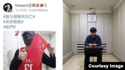 Howard王顥達微博和网络图片截图。