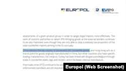 """欧盟委员会知识产权办公室公布的报告截图,其中提到""""中国仍是假冒商品的重要来源国""""。(Europol网页截图)"""