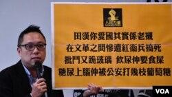 香港人民力量副主席譚得志。(美國之音湯惠芸)