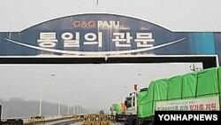 북한에 밀가루 지원분을 수송하는 트럭. (자료사진)
