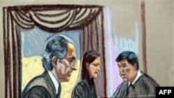 Приговор по делу Мэдоффа: и дольше века длится срок